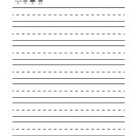 Blank Writing Practice Worksheet   Free Kindergarten English   Free Printable Practice Name Writing Sheets