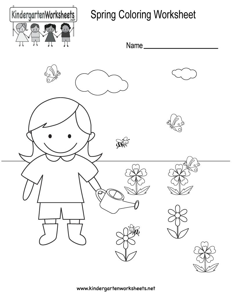 Free Printable Spring Coloring Worksheet For Kindergarten - Free Printable Spring Worksheets For Kindergarten