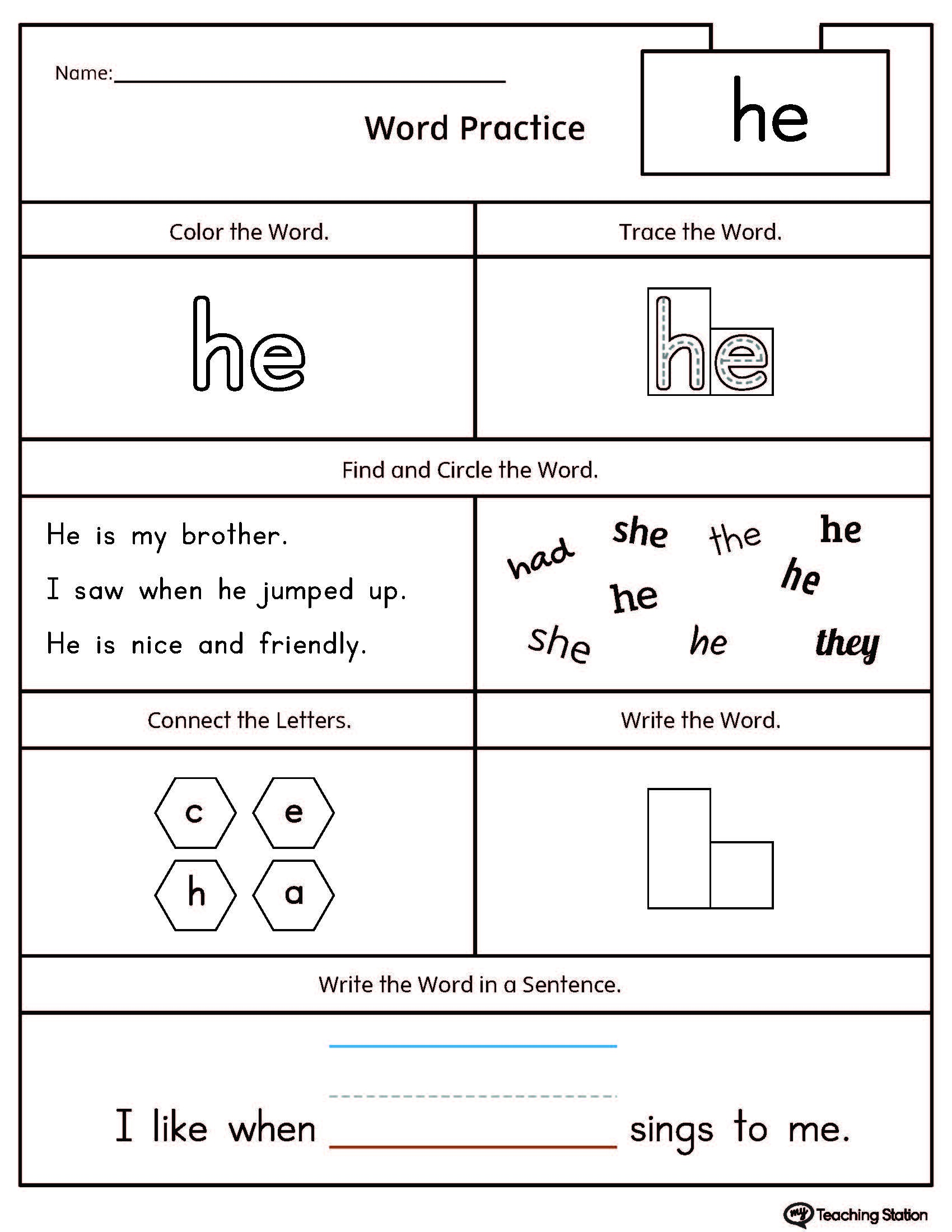 High Frequency Words Printable Worksheets | Myteachingstation - Free Printable Sight Word Worksheets