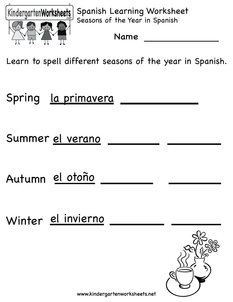 Kindergarten Spanish Learning Worksheet Printable | Learn Spanish - Free Printable Spanish Worksheets
