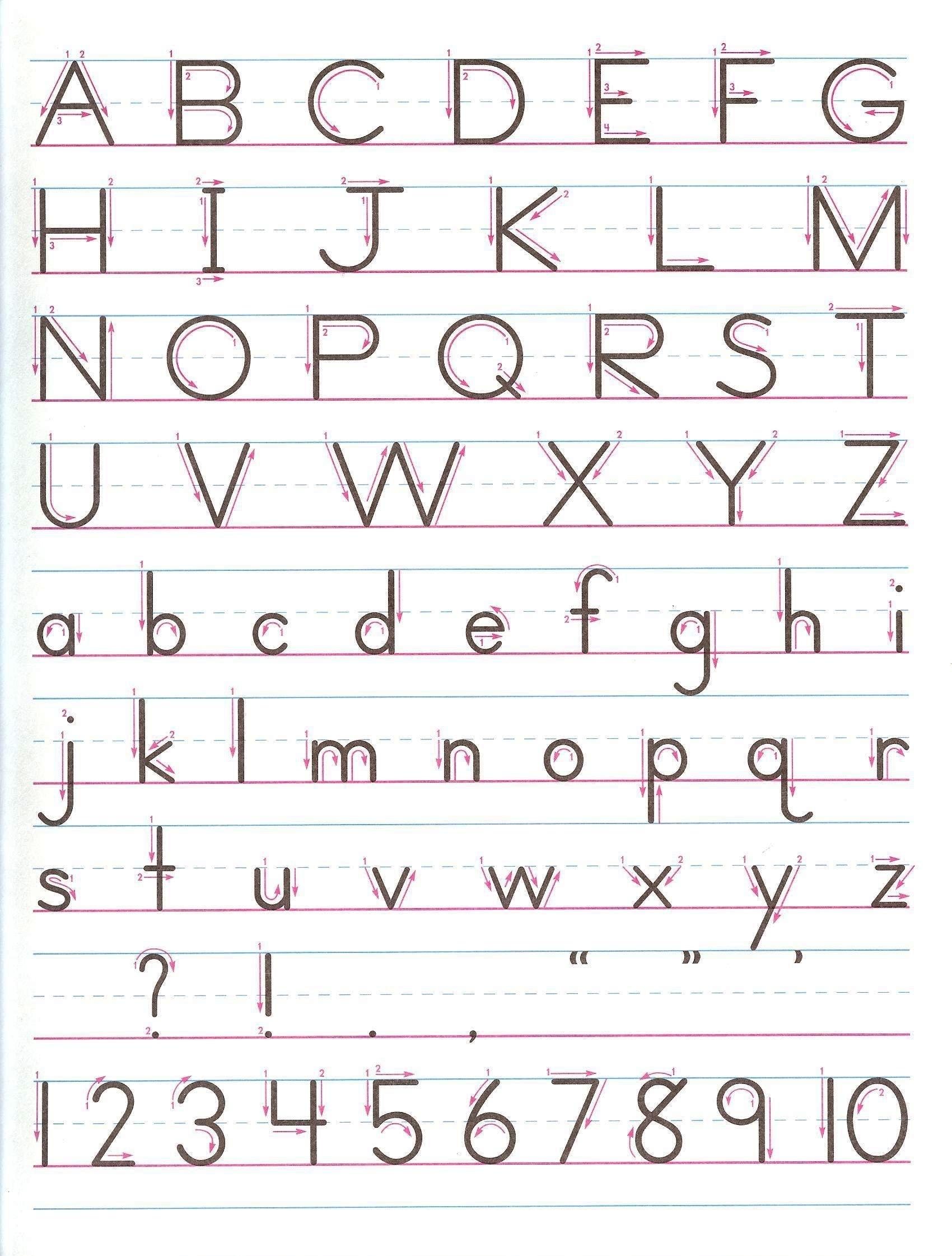 Manuscript+Handwriting+Practice   Homeschool Handwriting - Handwriting Without Tears Worksheets Free Printable