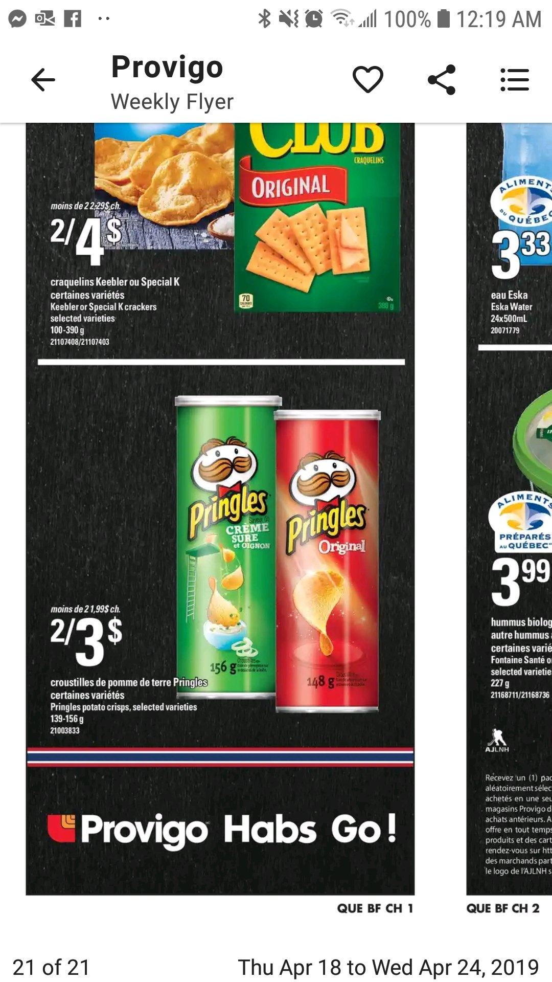 Pringles Grooves Chips For A Great Price! – Canadian Savings Group - Free Printable Pringles Coupons
