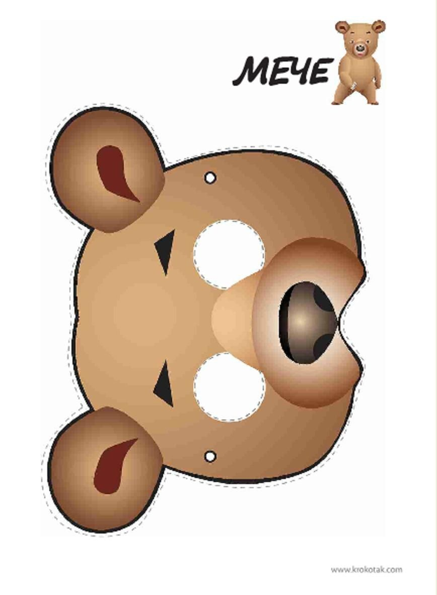 Printable Bear Mask | Printable Masks For Kids | Bear Mask - Free Printable Bear Mask