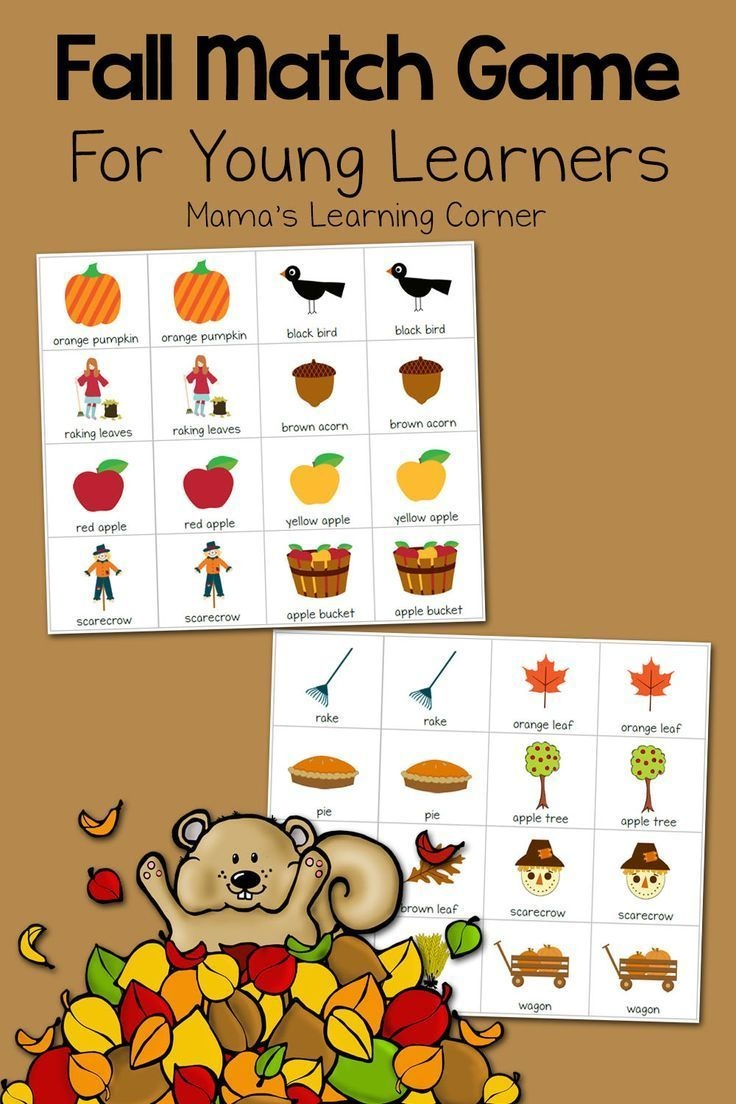 Printable Fall Match Game | Fall Crafts And Activities For Kids - Free Printable Toddler Matching Games
