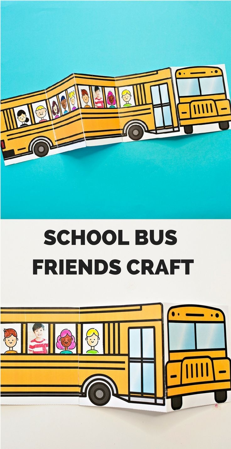 School Bus Of Friends Free Printable | Έναρξη Σχολικής Χρονιας - Free Printable School Bus Template