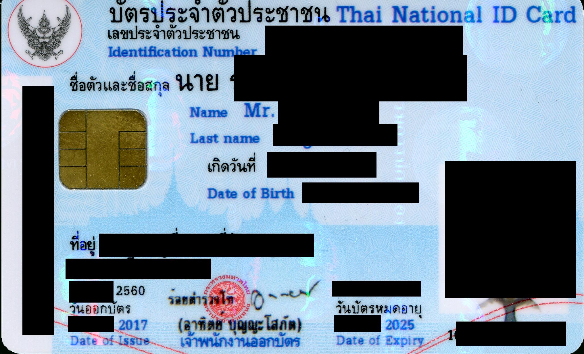 Thai Identity Card - Wikipedia - Free Printable Child Identification Card
