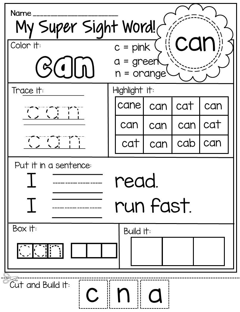 These Worksheets Are Perfect To Help Your Young Students Learn And - Free Printable Sight Word Worksheets