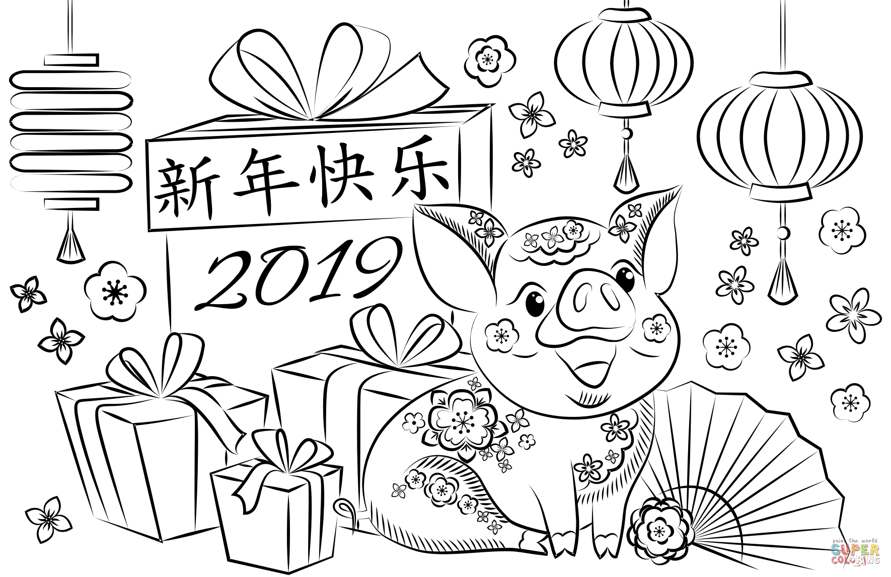 2019 Year Of The Pig Coloring Page | Free Printable Coloring Pages - Pig Coloring Sheets Free Printable