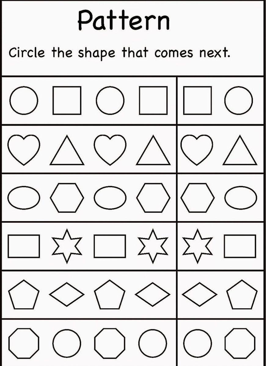 4 Year Old Worksheets Printable | Kids Worksheets Printable - Free Printable Same And Different Worksheets