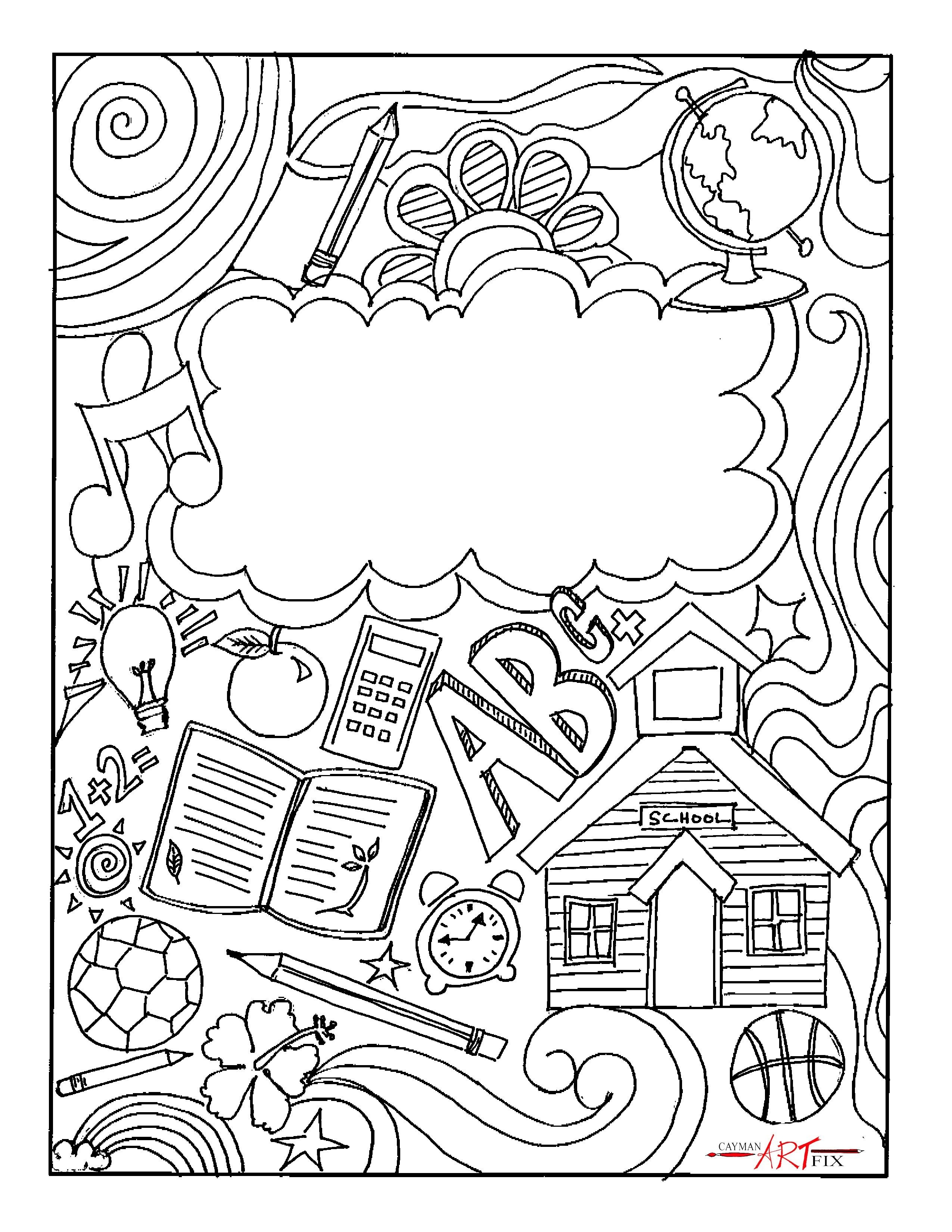 Binder Cover Coloring Page Binder Cover Printable Coloring Page - Free Printable Binder Covers To Color