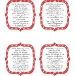 Candy Cane Poem.pdf   Google Drive | Holidays | Navidad, Poemas   Free Printable Candy Cane Poem