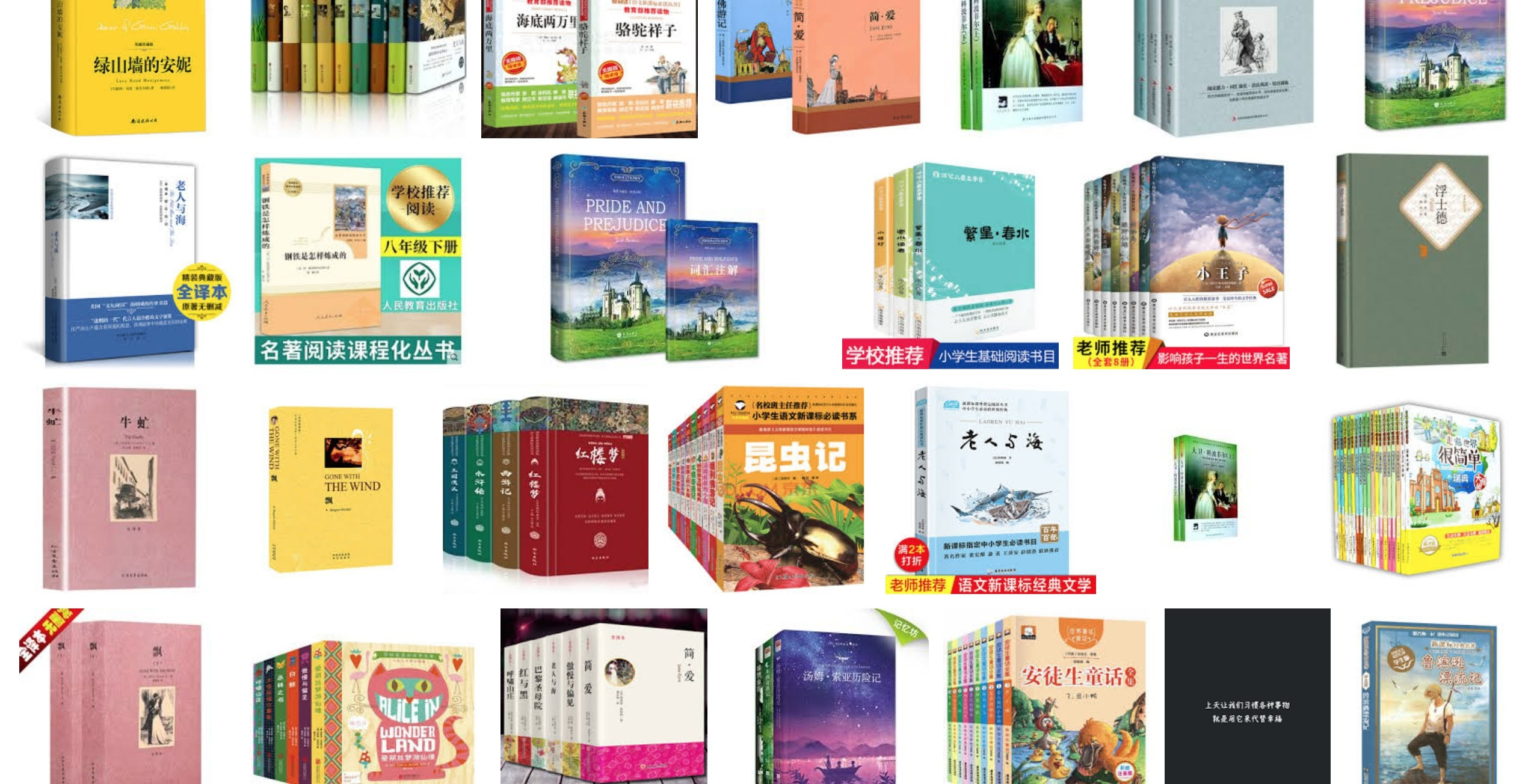 Free Chinese Textbooks And Free Chinese-Books–Download Here – Ling - Free Printable Textbooks