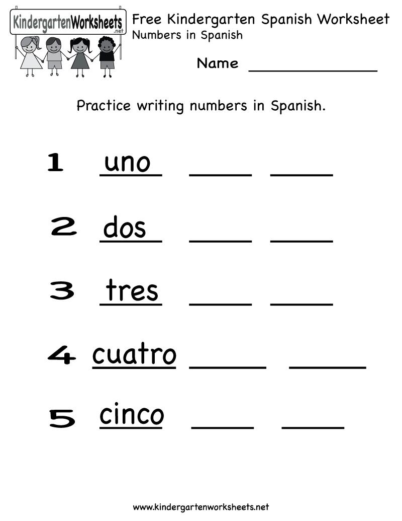 Free Kindergarten Spanish Worksheet Printables. Use The Spanish - Free Printable Spanish Alphabet Worksheets