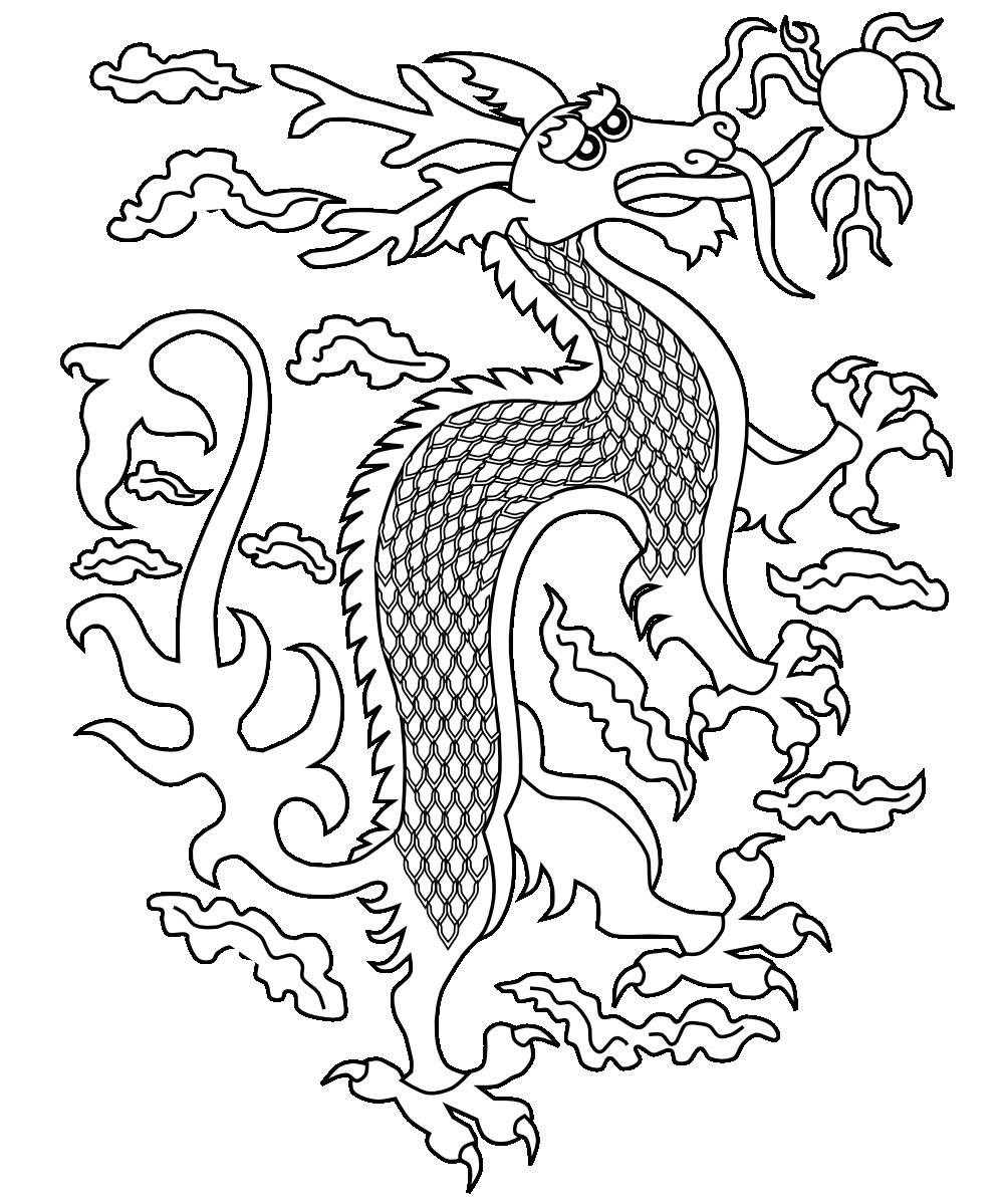 Free Printable Chinese Dragon Coloring Pages For Kids - Free Printable Chinese Dragon Coloring Pages