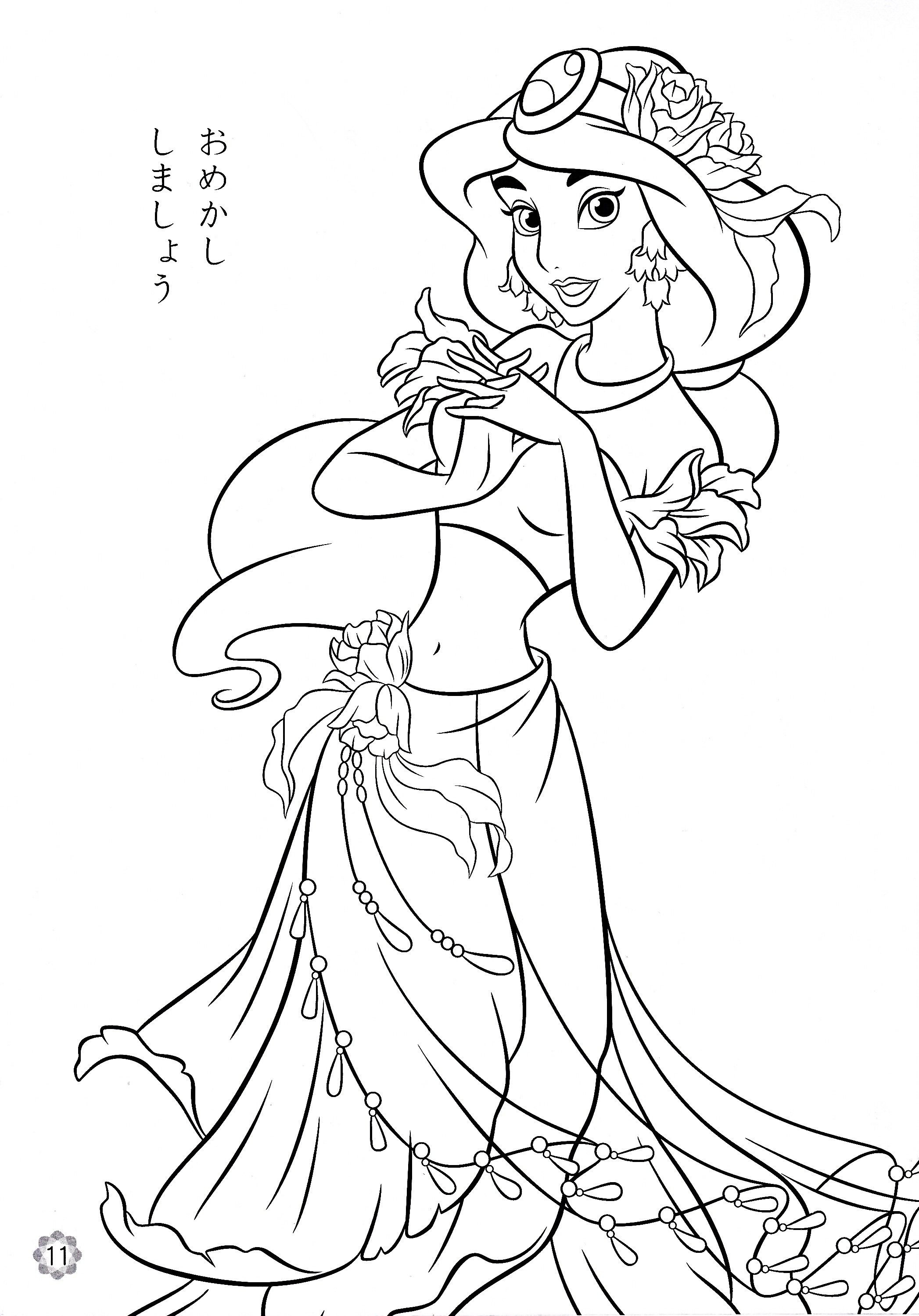 Free Printable Coloring Pages Princess Jasmine – Through The - Free Printable Princess Jasmine Coloring Pages