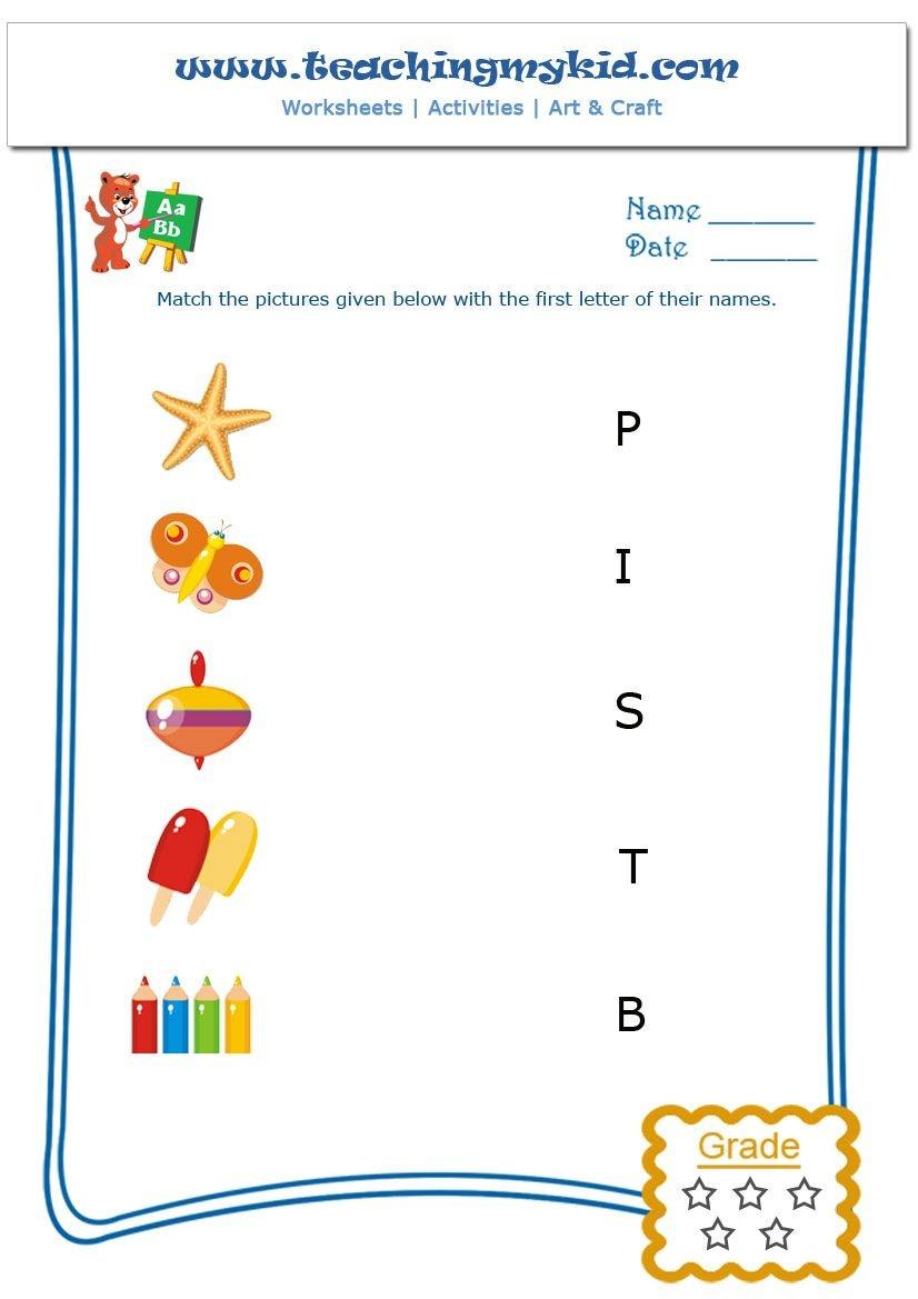 Free Printable English Worksheet - Match The Objects With The First - Free Printable Name Worksheets For Kindergarten