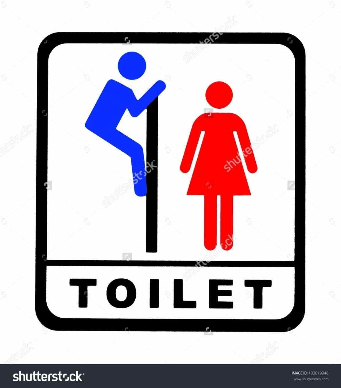 Free Printable Restroom Signs Clipart | Free Download Best Free - Free Printable No Restroom Signs