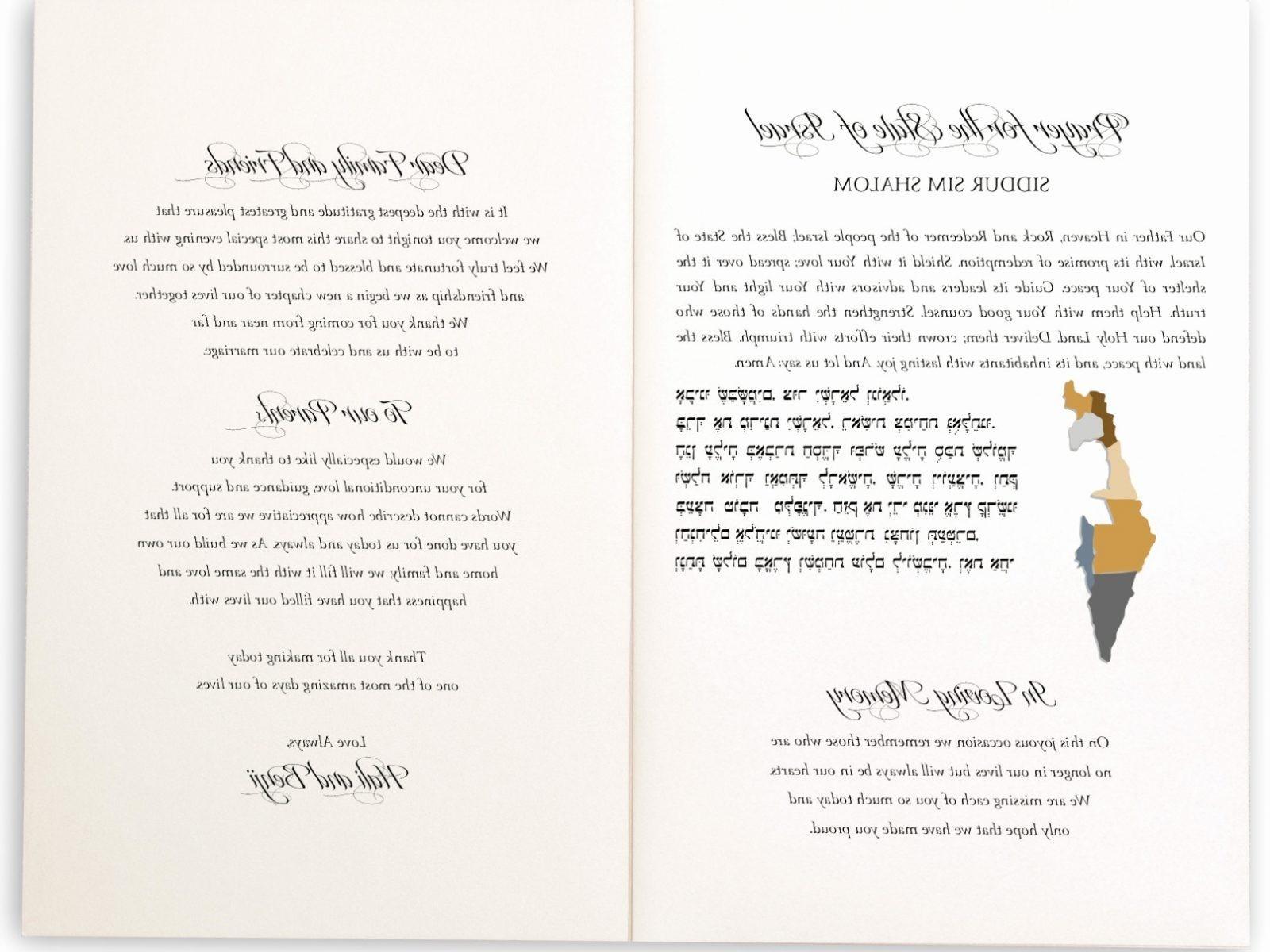 Free Printable Wedding Invitation Templates For Word Free Printable - Free Printable Wedding Invitation Templates For Word