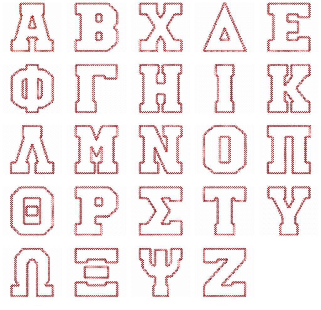 Greek Alphabet Template. Helpful To Make T-Shirt Letters And Such - Free Printable Greek Letters