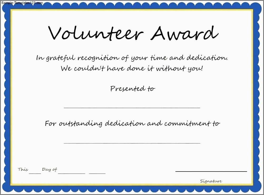 Inspirational Award Certificate Template Free | Best Of Template - Commitment Certificate Free Printable