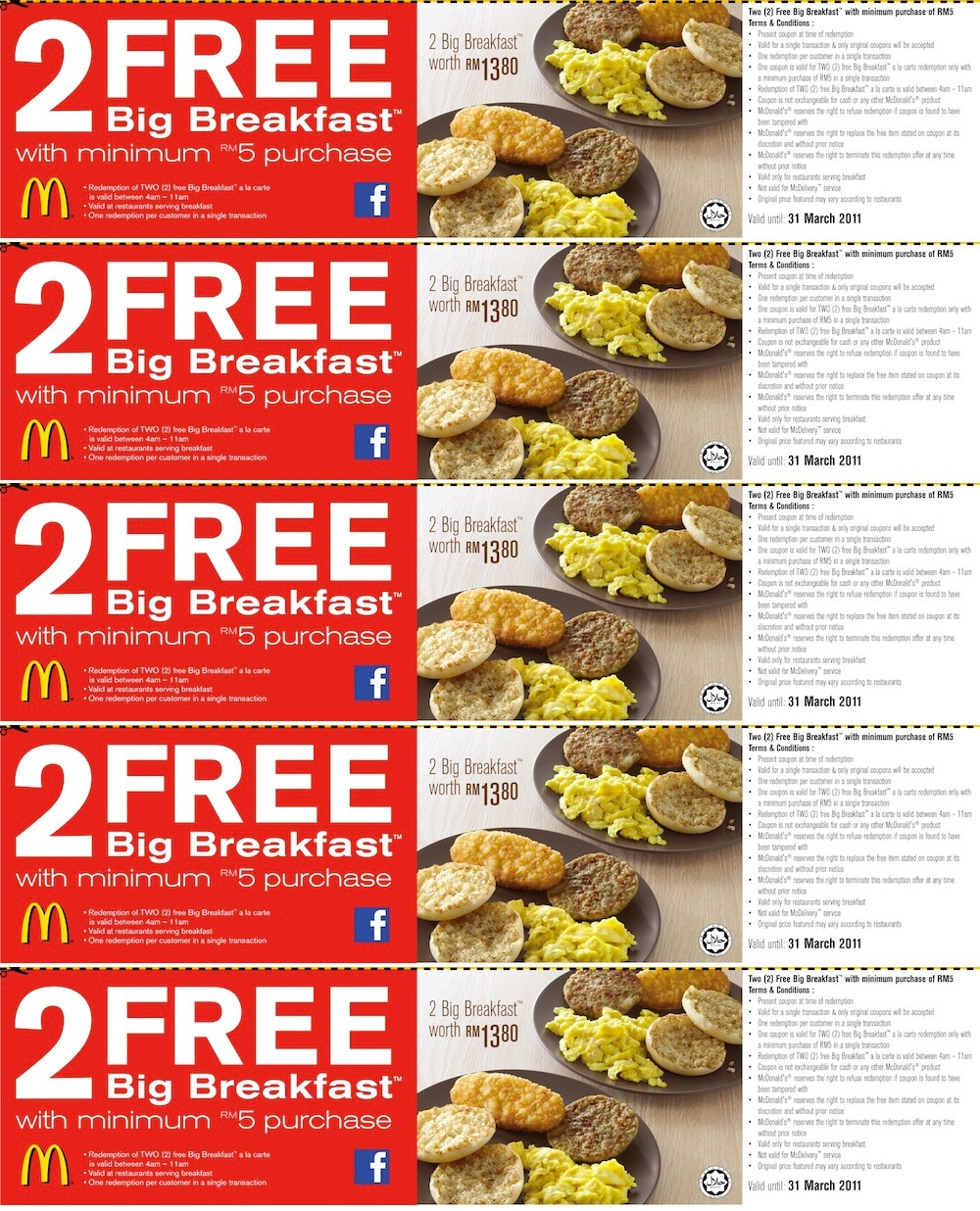 Mcdonalds Coupons Breakfast 2019 - Free Printable Mcdonalds Coupons Online