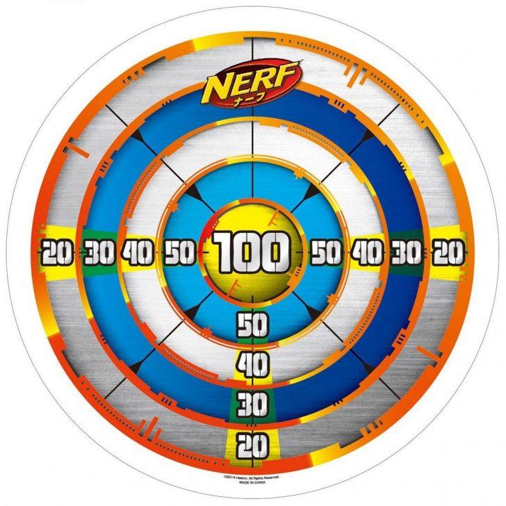 Free Printable Nerf Logo
