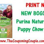 New Bogo Free Purina Natural Printable Coupon ~ Print Now!   Bogo Free Coupons Printable