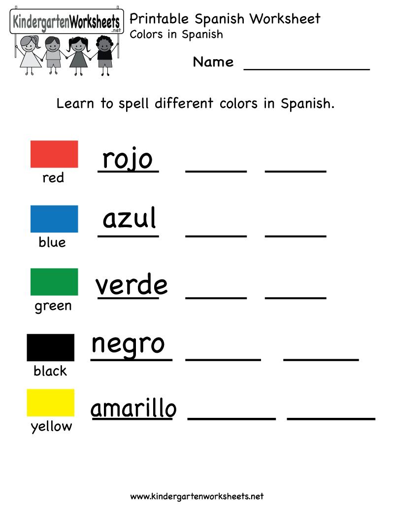 Printable Kindergarten Worksheets | Printable Spanish Worksheet - Free Printable Spanish Alphabet Worksheets