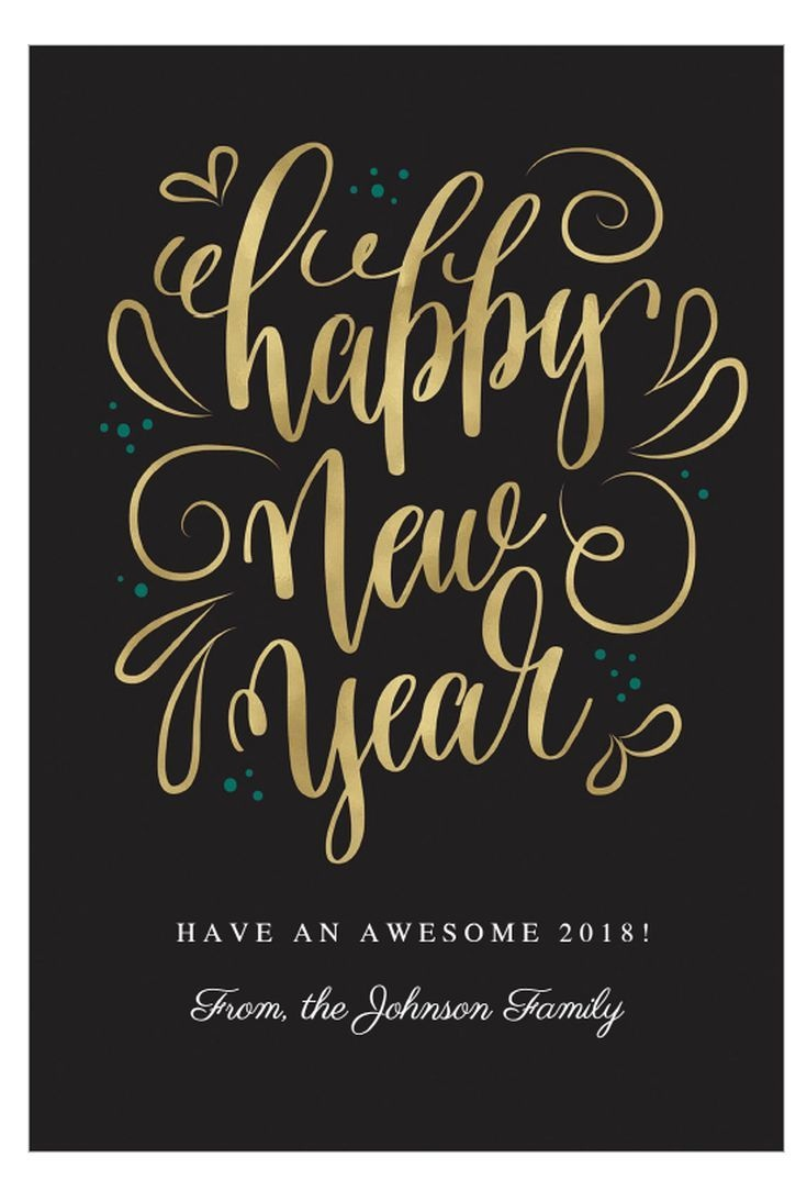 Send Warm Wishes With These Free New Year Cards | Happy New Years - Free Printable Happy New Year Cards