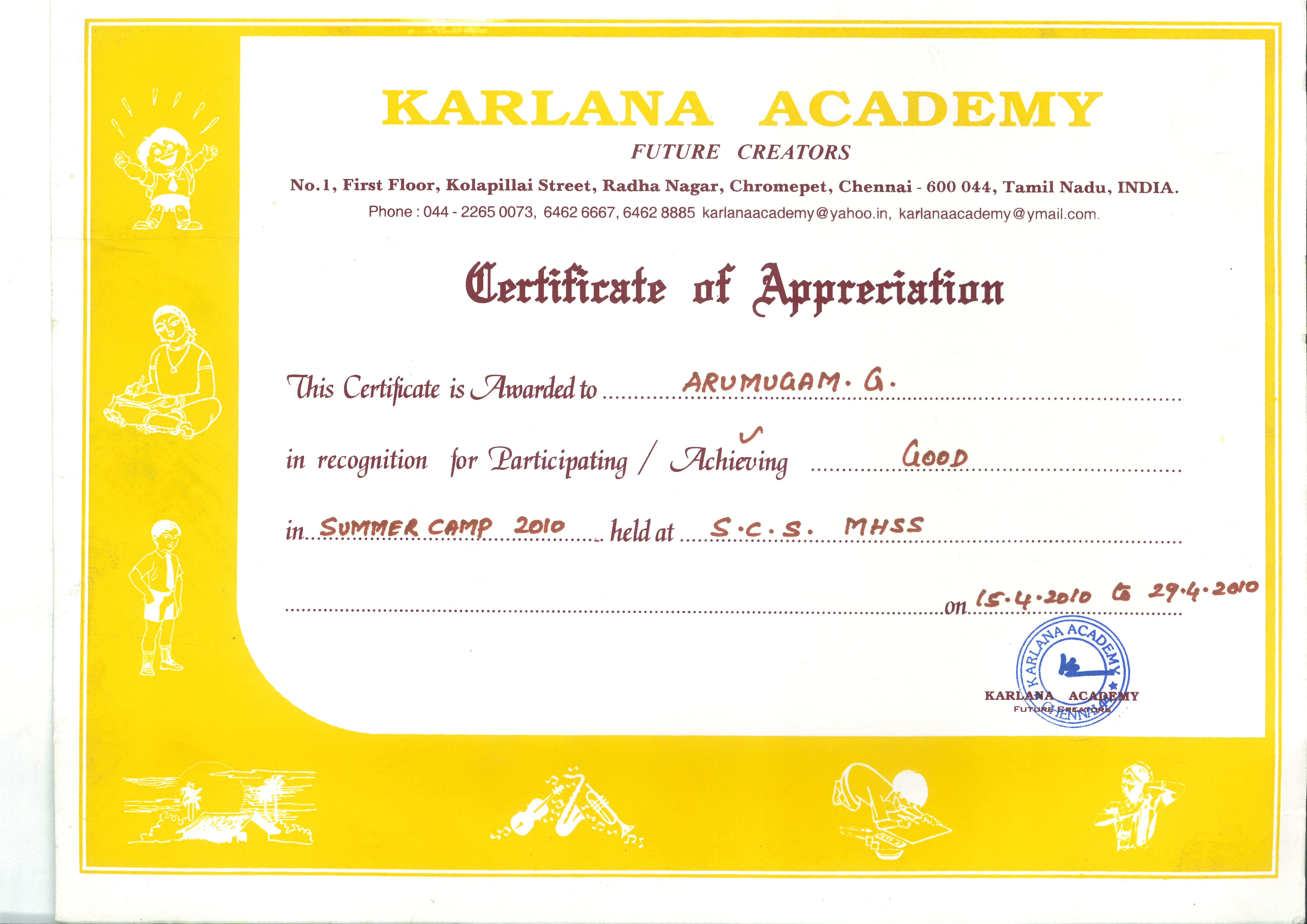 Summer Camp Certificate Format - Demir.iso-Consulting.co - Free Printable Camp Certificates